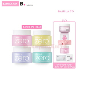 BANILA CO Clean It Zero Cleansing Balm Set  [Monthly Limited -July 2018]